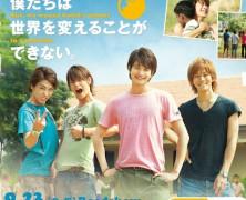 """Staff """"N"""" Blog Vol.7"""