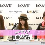 NOUVE CHANNEL Vol.2-2011.10.26