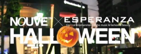 NOUVE X ESPERANZA HALLOWEEN 2011-EVENT REPORT