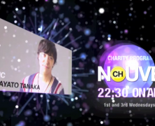 NOUVE CHANNEL VOL.8 2011-12-21