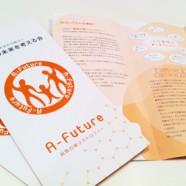 NPO A-Future